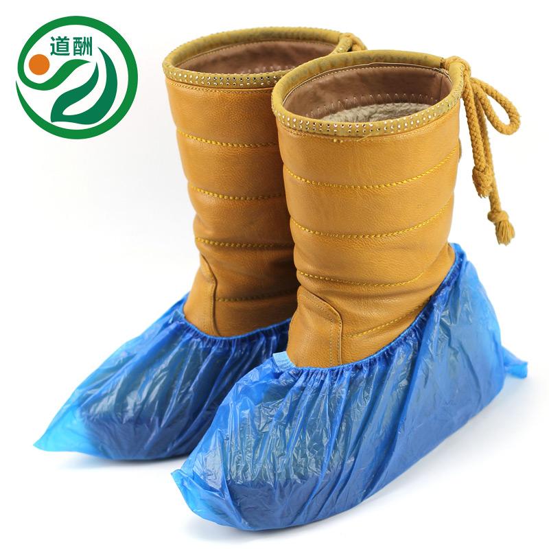 一次性鞋套100只装塑料加厚家用防水脚套/9.9元一包
