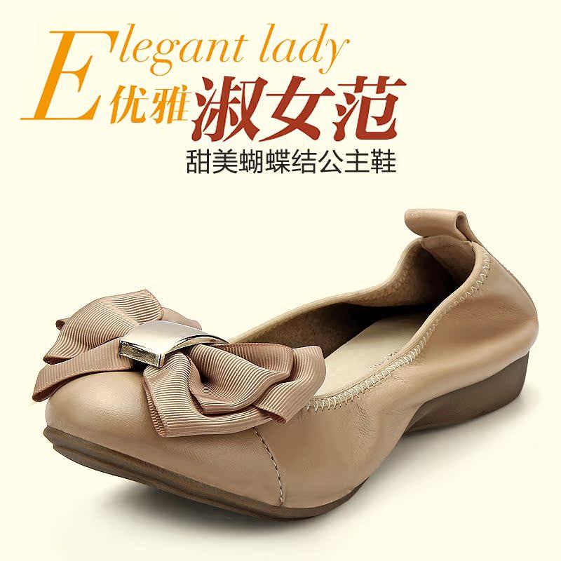 单鞋 甜美公主平跟鞋 蝴蝶结淑四季鞋 东帝2013新款秒杀