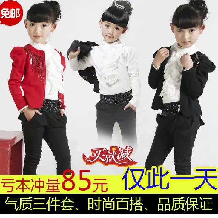 大女童装2014新款潮儿童卫衣三件套装春秋款 韩版女孩小西装衣服