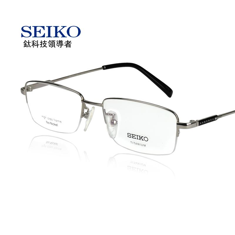 13年新款 正品精工眼镜架纯钛 近视眼镜框 男款半框 HC1002配眼睛
