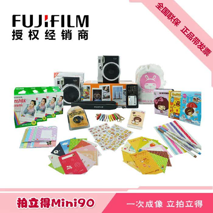 【富士checky】fuji一次成像mini90立拍立得傻瓜照相机 黑色复古