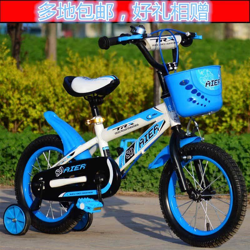 儿童自行车16寸14寸18寸12宝宝小孩男女童车自行车单车新款非折叠