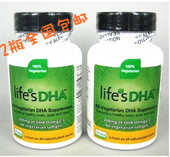 包邮美国Martek life ' s DHA孕妇专用哺乳期 海藻油60粒带票2018