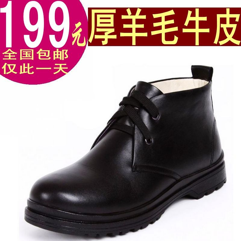 高档小牛皮羊毛商务男士棉皮鞋真皮正品男式棉鞋男保暖鞋冬季鞋