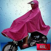 单人电动车雨披 慧玲电动车自行车雨披加大透明帽檐电瓶车雨衣时尚