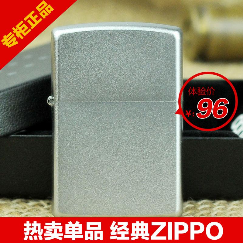 美版原装zippo打火机正版 经典锻纱205磨砂光板 芝宝正品