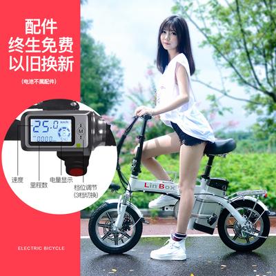 领飚代驾司机折叠电动自行车12/14寸代驾宝超轻锂电池迷你电动车