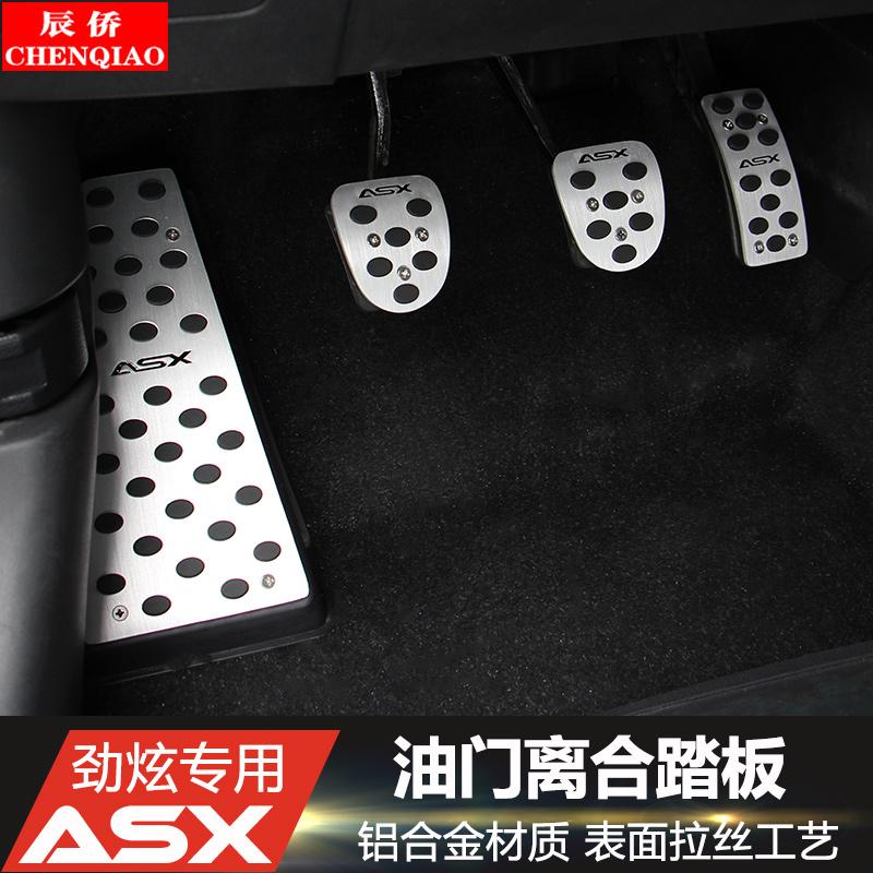 三菱劲炫油门踏板  劲炫ASX改装手动挡踏板 劲炫专用自动挡踏板