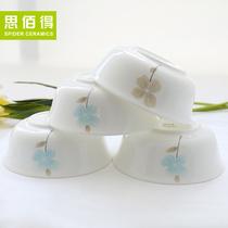 思佰得 骨瓷碗6寸家用米饭碗骨瓷汤碗面碗餐具碗甜品碗陶瓷碗韩式