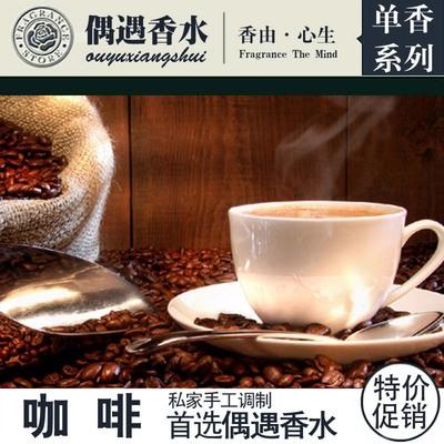 【偶遇】私家调制纯咖啡味香水浓郁摩卡东方香水纯味超赞浓香持久