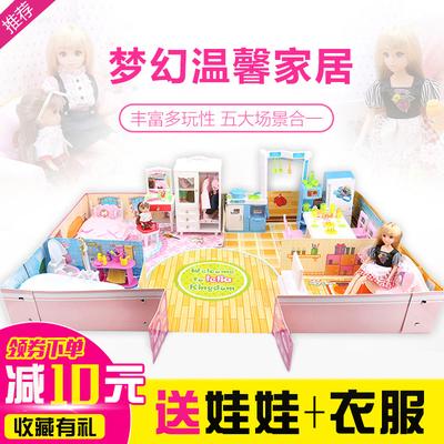 芭比娃娃套装大礼盒 超大仿真别墅城堡过家家公主儿童女孩玩具屋