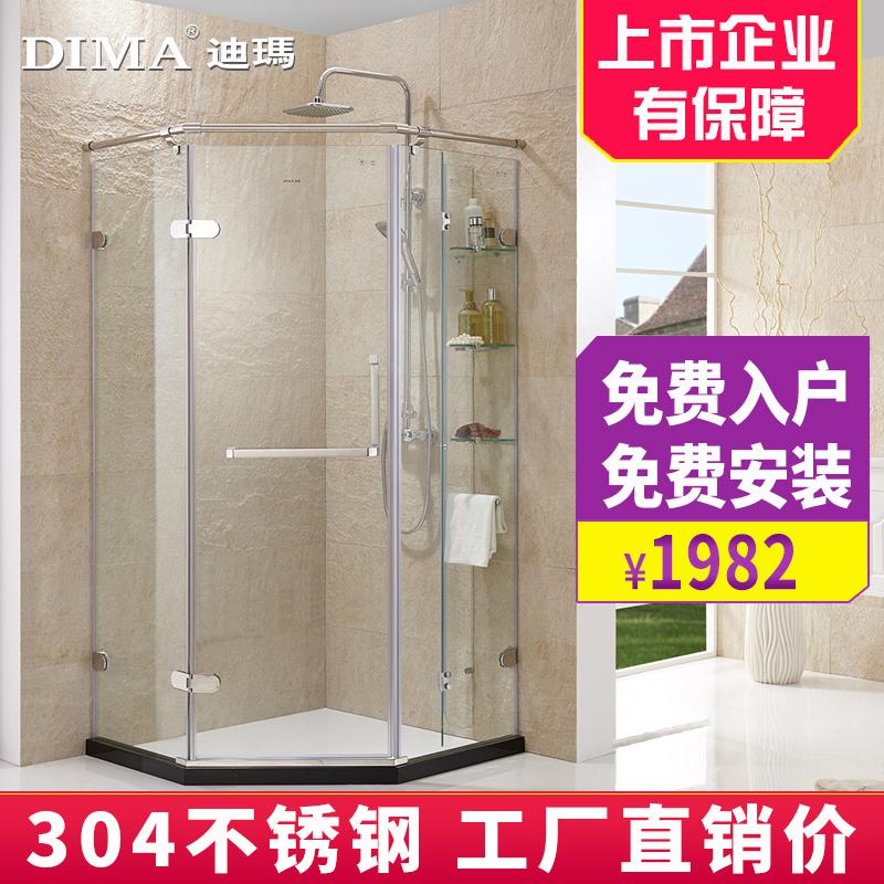 迪玛整体浴室浴房浴屏钻石形淋浴隔断淋浴间简易不锈钢淋浴房
