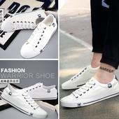 回力男鞋白色帆布鞋男百搭学生休闲鞋男士布鞋板鞋小白鞋潮鞋子