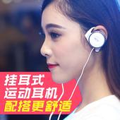声丽 MX-145N挂耳式头戴式运动耳机跑步耳挂式单孔电脑手机耳麦