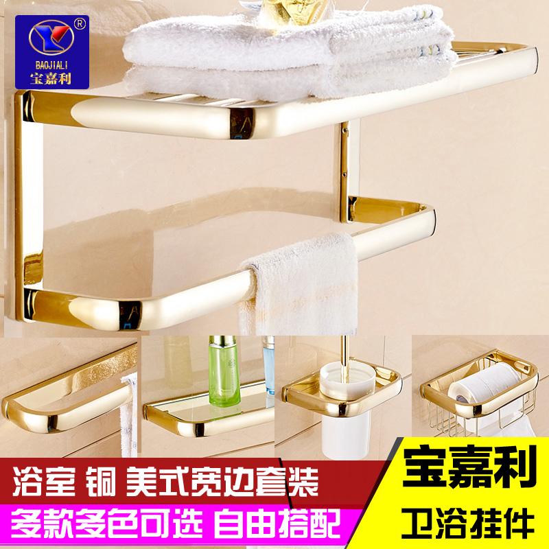 全铜创意免钉欧式浴巾架金色毛巾架卫生间置物架浴室