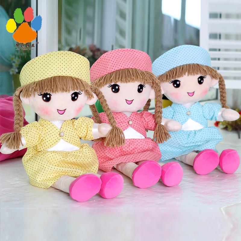 久远辫子娃娃卡通毛绒玩具 布娃娃宝宝安抚玩具 圣诞礼物