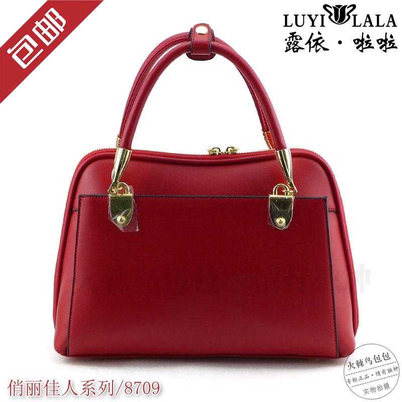露依啦啦专柜正品8709欧美日韩时尚潮流行单肩手提斜挎女士包包