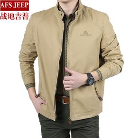 新款AFS JEEP夹克男装立领水洗全棉休闲多袋宽松大码茄克外套男