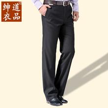 男士西裤宽松中年夏季薄款直筒商务正装长裤黑色上班免烫西服裤子