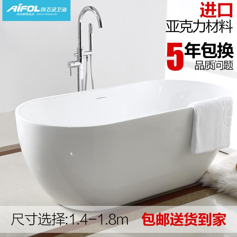 欧式圆形浴缸图片