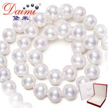 黛米珠宝 心梦8-9-10mm近正圆强光淡水珍珠项链正品母亲节送妈妈