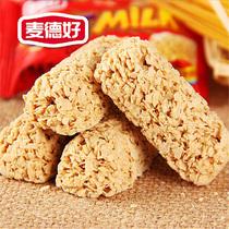 正宗麦德好燕麦巧克力含袋500g营养燕麦片喜糖果特产零食品大礼包