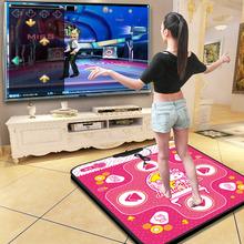 悦步跳舞毯单人电脑专用接口加厚高清歌曲游戏家用减肥跳舞机