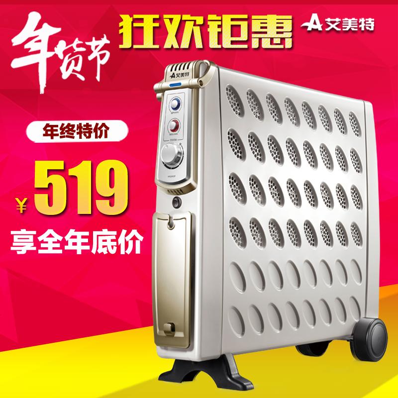 电器城 艾美特取暖器HX2011P家用电暖器复合快热汀节能暖气居浴