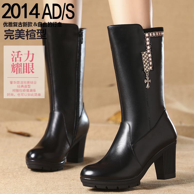 2014新款冬季女棉鞋真皮中筒靴时尚高跟女靴粗跟防水台皮靴棉靴子