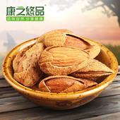 新货 包邮巴旦木总重500g克 巴旦木杏仁薄壳干果坚果特产零食达坦