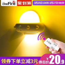 插电led小夜灯遥控感应可调光台灯儿童卧室床头节能婴儿睡眠喂奶