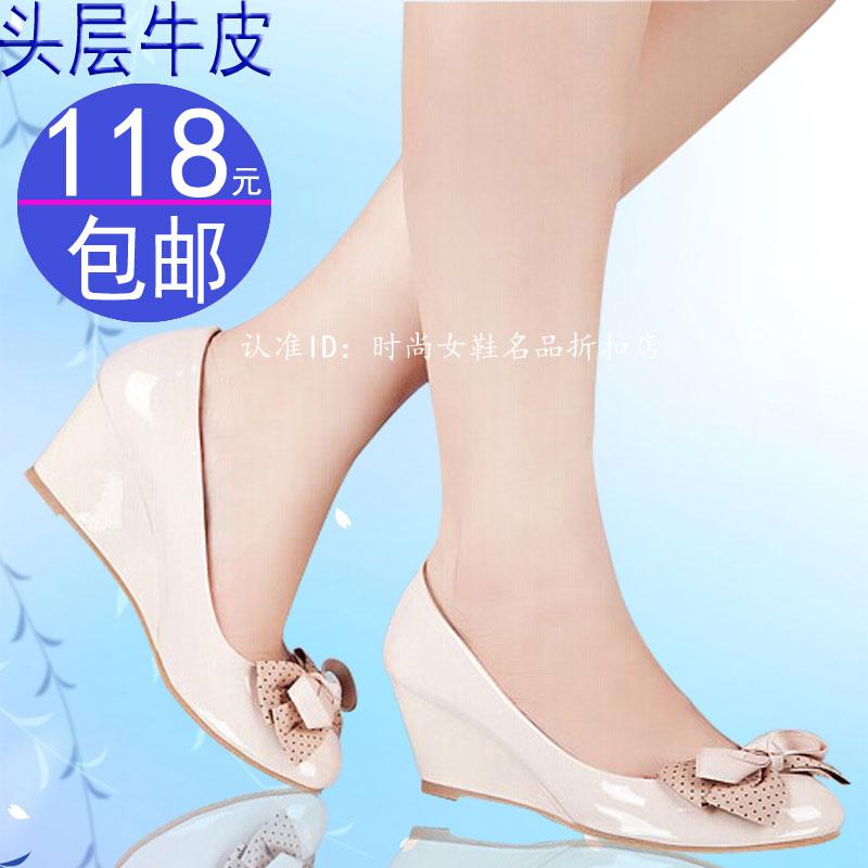 中跟单鞋2014秋季新款正品坡跟女鞋真皮甜美OL女式瓢鞋子