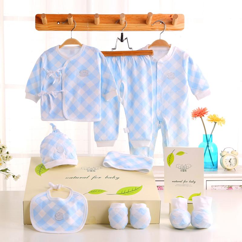 婴儿春秋新生儿纯棉宝宝衣服用品母婴出生夏季礼盒个月刚