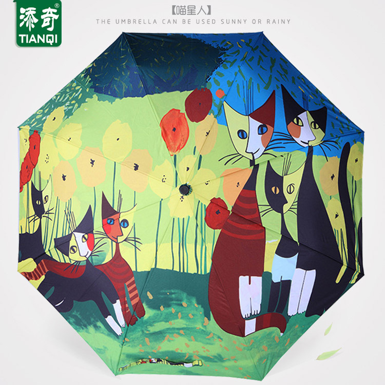正品[油画雨伞]深圳雨伞厂家评测 雨伞的英文图