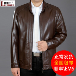 春秋款男装中年男士皮衣冬季中老年人加绒加厚皮夹克外套爸爸装