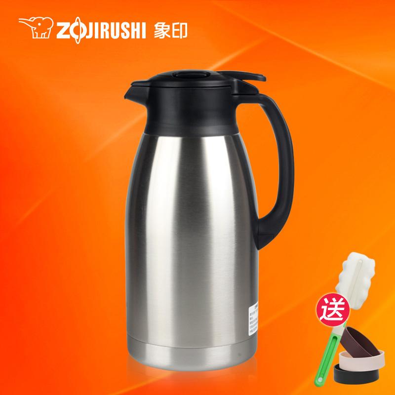 象印家用保温壶正品HA19C 大容量日本304不锈钢真空保温瓶1.9L