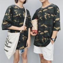 韩版情侣装夏装2017新款迷彩印花短袖T恤学生宽松大码沙滩半袖女