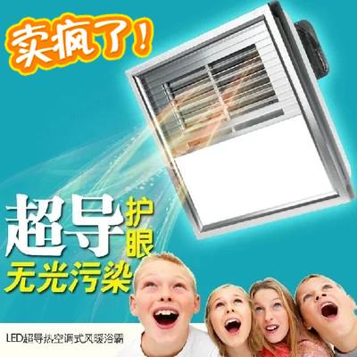 新款浴霸 欧普集成吊顶三合一多功能卫生间风暖浴霸300*300暖风机