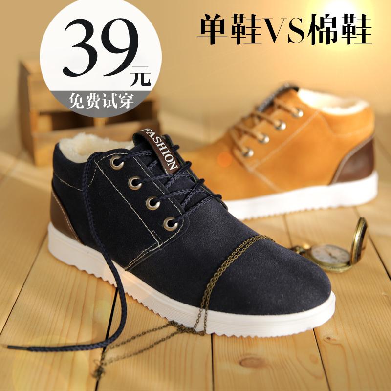 冬季加绒休闲鞋高帮鞋男鞋韩版潮流板鞋棉鞋男保暖男式靴子雪地靴