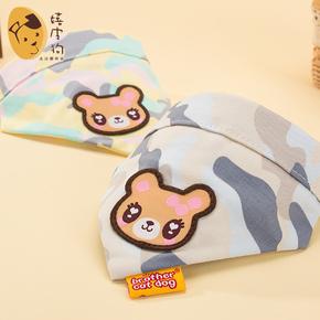 迷彩小熊宠物三角巾项圈狗狗口水巾狗围巾围脖泰迪小方巾领巾围嘴
