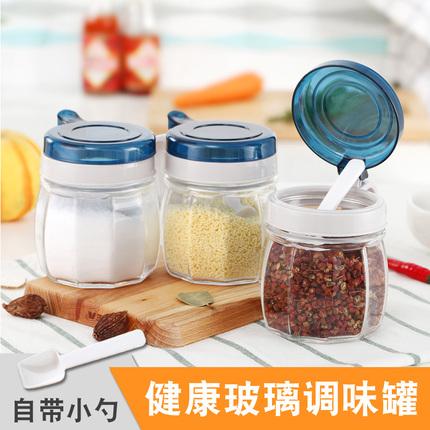 调料玻璃套装创意调味瓶盐罐糖罐组合厨房用品家用