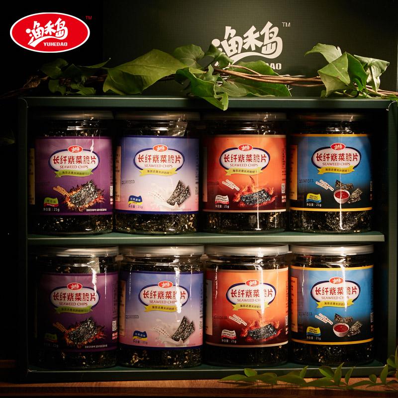渔禾岛长纤紫菜脆片 高档海苔礼盒 儿童休闲零食 年货礼盒