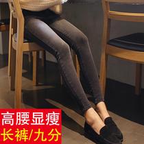 2015秋新品韩版紧身灰色蓝色高腰牛仔裤女显瘦弹力小脚铅笔裤代购