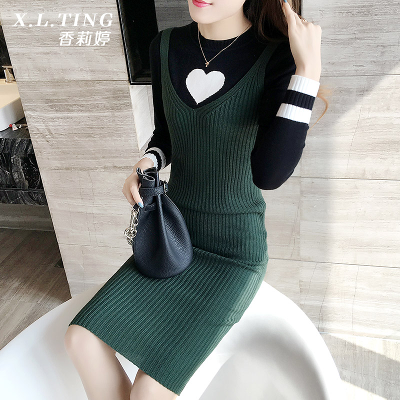 2017春装新款修身显瘦外穿韩版打底中长款针织背心吊带连衣裙女潮