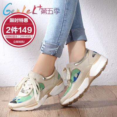 【2件149元】GENKEK/臻格厚底平跟单鞋 系带运动休闲鞋 迷彩女鞋