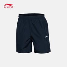 李宁短裤运动短裤男士训练系列训练裤夏季梭织运动裤AKSL077