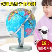童鸽世界地球仪学生用20cm高清儿童摆件小号中号地图2016高于25