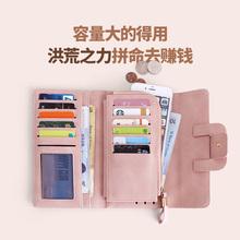 梨花娃女士钱包女长款日韩版小清新拉链学生零钱位多功能搭扣皮夹