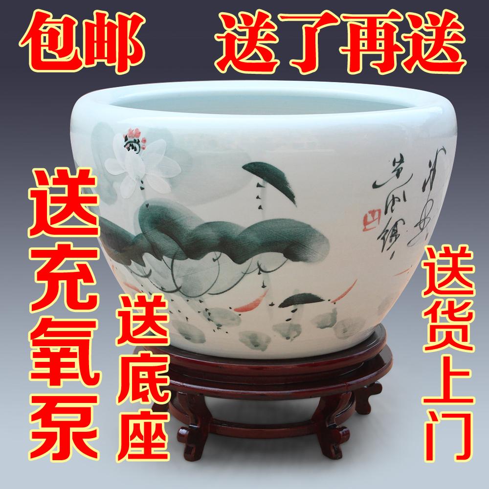 包邮  陶瓷鱼缸 金鱼缸 碗莲花盆大号养荷花缸乌龟缸大水缸 批发