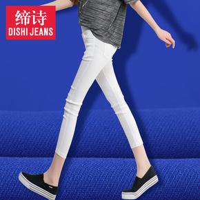 春夏7分外穿打底裤女士白色九分小脚裤七分裤女夏薄款八分铅笔裤